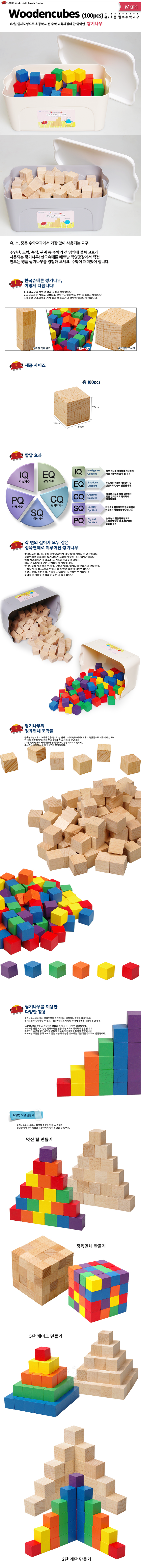 st_wood_110513.png